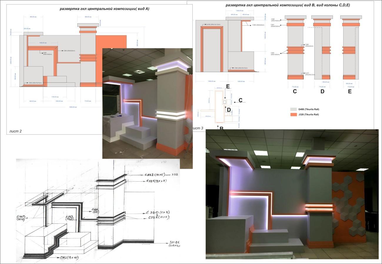 ekspress_dizajn_10