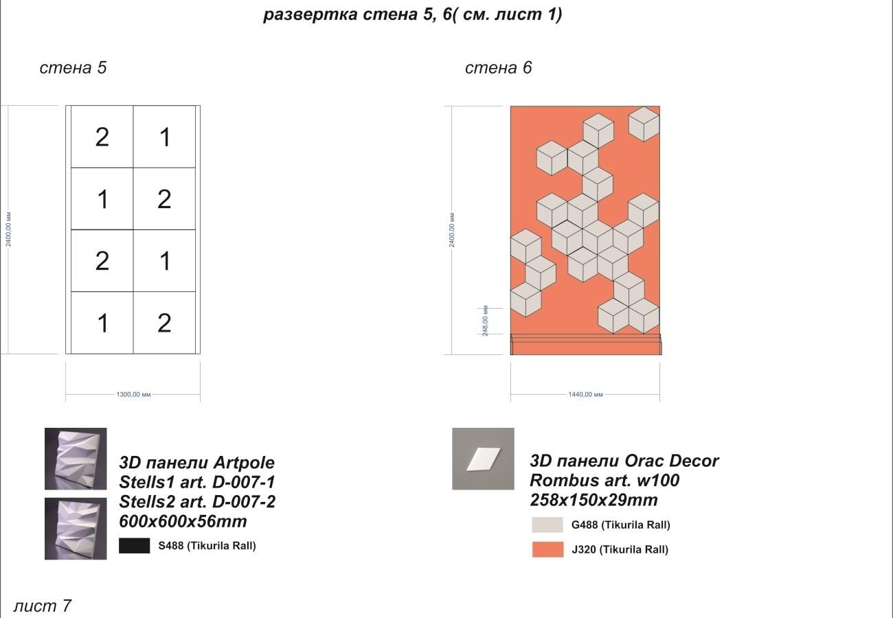 ekspress_dizajn_12