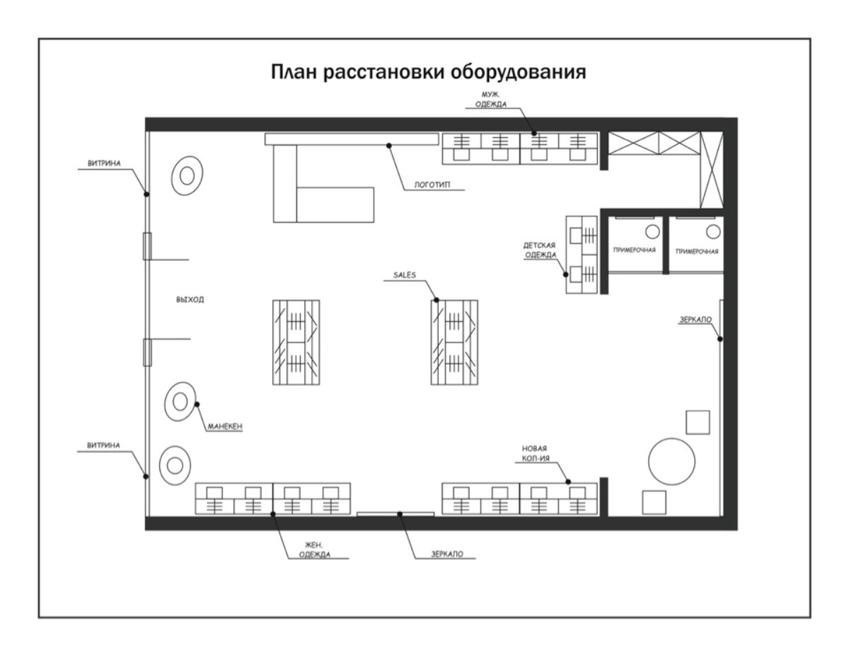 ekspress_dizajn_1