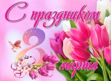martotkr2020_1